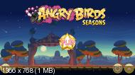Angry Birds. Seasons [3.3] (2013)