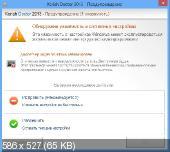 http://i47.fastpic.ru/thumb/2013/0617/0a/c24664b3fc13cec2b781a8ed757e660a.jpeg