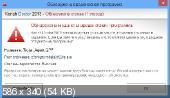 http://i47.fastpic.ru/thumb/2013/0617/7b/3ddaaff2bb25478dfe0ca1248e59257b.jpeg