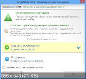 http://i47.fastpic.ru/thumb/2013/0617/bb/02904ffdecfaad750472bc95f49844bb.jpeg