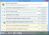 http://i47.fastpic.ru/thumb/2013/0617/bb/be3d9b1c6ba29c84b11f4c4a296402bb.jpeg