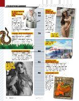 Maxim №7 (июль 2013) Россия