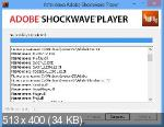 Adobe Shockwave Player 12.0.2.122 [Full/Slim] (2013) PC