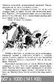 http://i47.fastpic.ru/thumb/2013/0619/70/92e80822a3bf2389bb80a96ec7992f70.jpeg