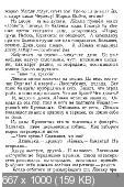 http://i47.fastpic.ru/thumb/2013/0619/de/52c91015889e98a160e3392ae9cd1ade.jpeg