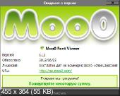 Moo0 Font Viewer 1.11 Ml/Rus