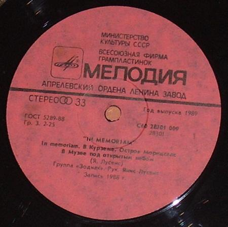 Zodiaks - In Memoriam (1989), vinyl-rip
