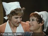 Дамы и гусары (1976) DVDRip