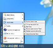Classic Shell 3.6.8 Ml/Rus