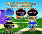 http://i47.fastpic.ru/thumb/2013/0704/78/1fb45fe2e7ee56ba7610756f7384e578.jpeg