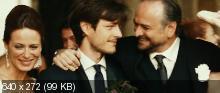Промах / Gli sfiorati (2011) DVDRip-AVC