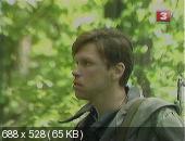 http://i47.fastpic.ru/thumb/2013/0705/e9/4daea444a53c6984c5d6ccc08cd9ece9.jpeg