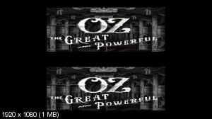 Оз: Великий и Ужасный / Oz the Great and Powerful (2013) BDRip 1080p | 3D-Video | Лицензия