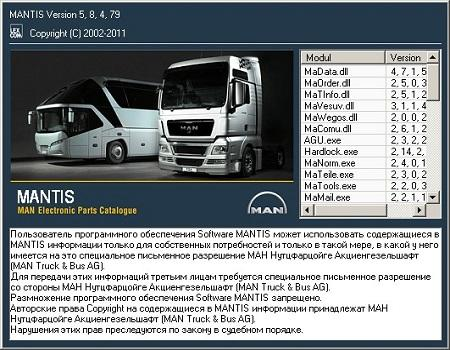 MAN MANTIS EPC ( Updatev.489, Multi + RUS )