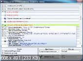 MCS Drivers Disk v.10.2.50.835 revision 130705 (x86/x64/2013/ML/RUS)
