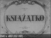 http://i47.fastpic.ru/thumb/2013/0716/53/2bf0f1a5dca013be8219e52a2187af53.jpeg