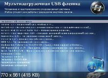 Reanimator CD/USB 2013