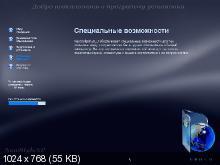 NewStyleXP - 2013 Lite v.5.1