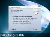 Windows 7 All Activation SP1 x64 DVD Vingsbaks Edition v1.13.7.21 (RUS/2013)