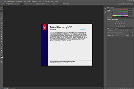 Adobe Photoshop CS6 Extended ( Ультра-сжатие, RUS / ENG )