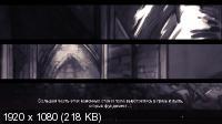 Juniper's Knot (2012) PC