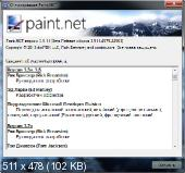 Paint.NET  3.5.11 Beta