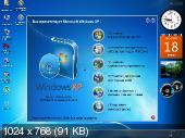 Windows XP WinStyle eXPanded Seven Edition Final