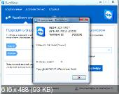 TeamViewer Corporate 10.0.41459 + Portable