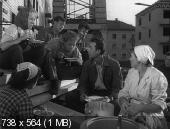 ����-������ (1959)