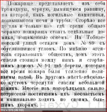 http://i47.fastpic.ru/thumb/2015/0422/34/0df6f3cd00b7356b3b357a2bb9b64334.jpeg