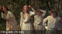 Пикник у Висячей скалы / Picnic at Hanging Rock (1975) HDRip