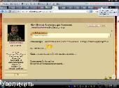 Песни Александра Авакова - Страница 8 04f33824edfdc5f08b20a8f16ed3685f