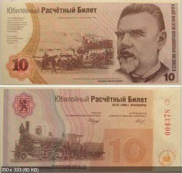 http://i47.fastpic.ru/thumb/2015/0423/c6/d303e530dbaa9365ff0bc3b76e7e47c6.jpeg