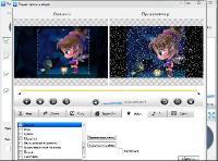 Faasoft Video Converter 5.2.6.5521 Final + Portable Rus / ML