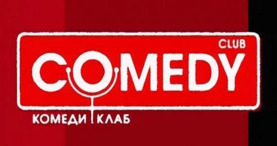 Comedy Club Камеди Клаб 01.04.2016