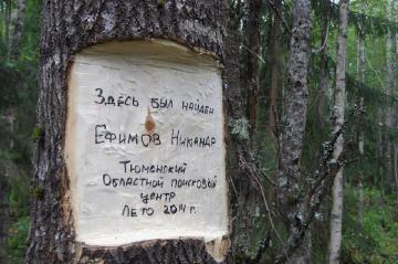 http://i47.fastpic.ru/thumb/2015/0506/82/5b1aa76819b81aec14ef7817fde05582.jpeg