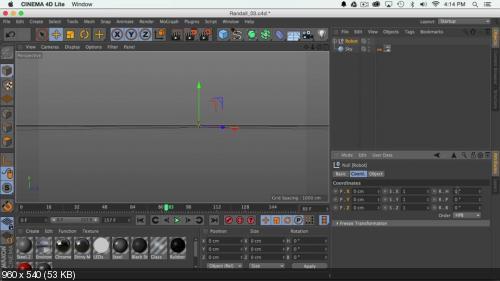 Skillshare - 3D камера слежения в After Effects