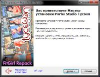 Porno Studio Tycoon [v 1.2017.05.05] (2017) PC | Repack от FitGirl