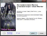 Sniper Ghost Warrior 3: Season Pass Edition [v 1.2] (2017) PC | Repack от FitGirl